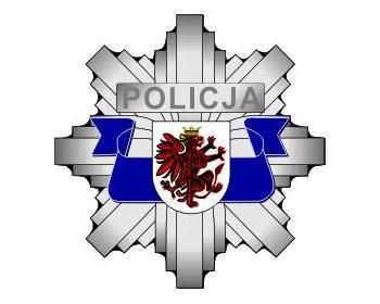 Komenda-wojewodzka-policji-bydgoszcz-logo.jpg