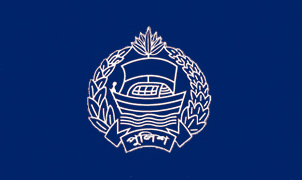 Flaga-policji-Bangladesz.jpg