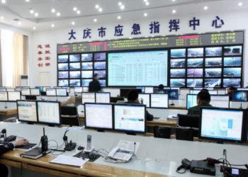 Hytera-Daqing-Control-Room