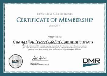 VictelGlobal-DMR-membership-certificate