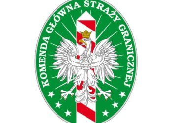 Logo Komendy Głównej Straży Granicznej