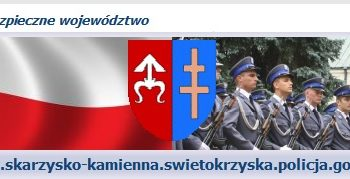 Komenda Miejska Policji w Skarżysku-Kamiennej