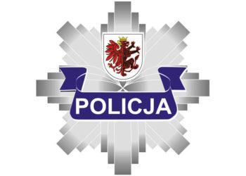 policja-kwp-bydgoszcz-logo