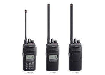Icom IC-F2000T, F1000S, F1000