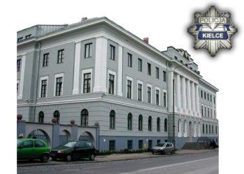 Budynek i odznaka KWP Kielce