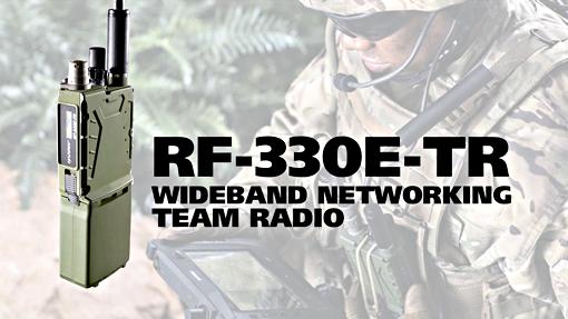 Harris-RF-330E-radio