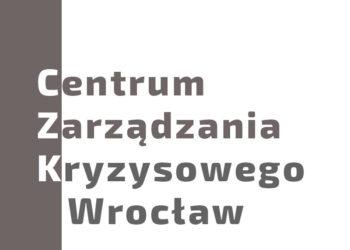 centrum-zarzadzania-kryzysowego-wroclaw