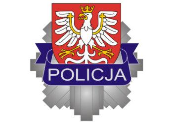 Logo KWP Kraków