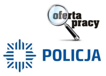 oferta-pracy-policja-wydzial-radiokomunikacji