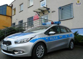 www_pomorska_policja_gov_pl.jpg