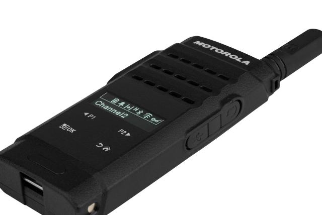 Motorola-MOTOTRBO-SL2600