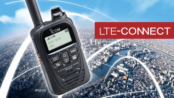 Icom-IP501H-IP-Advanced-Radio-System-www