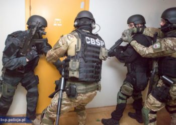 Centralne-Biuro-sledcze-Policji-funkcjonariusz