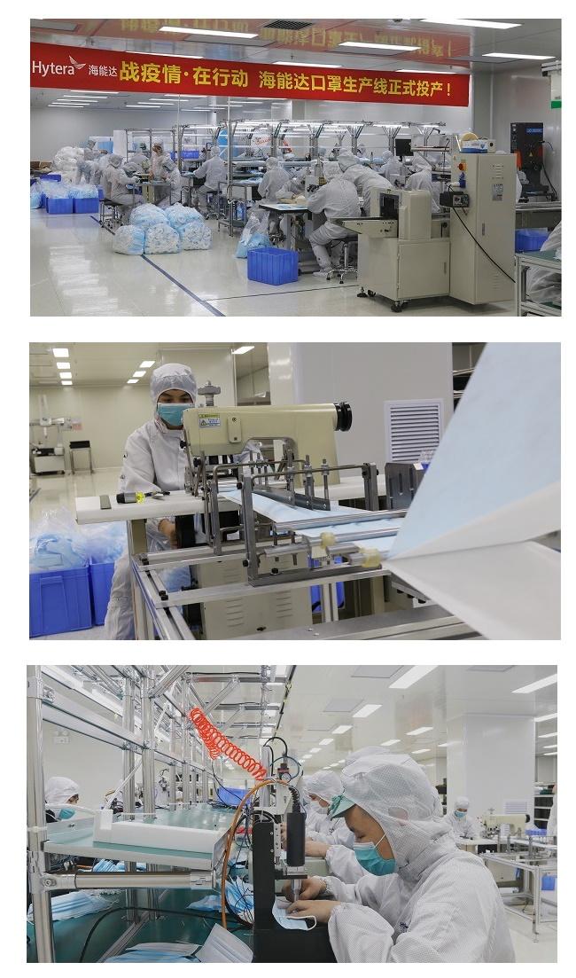hytera-fabryka-produkcja-masek-jednorazowych