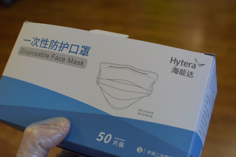 hytera-maseczka-jednorazowa