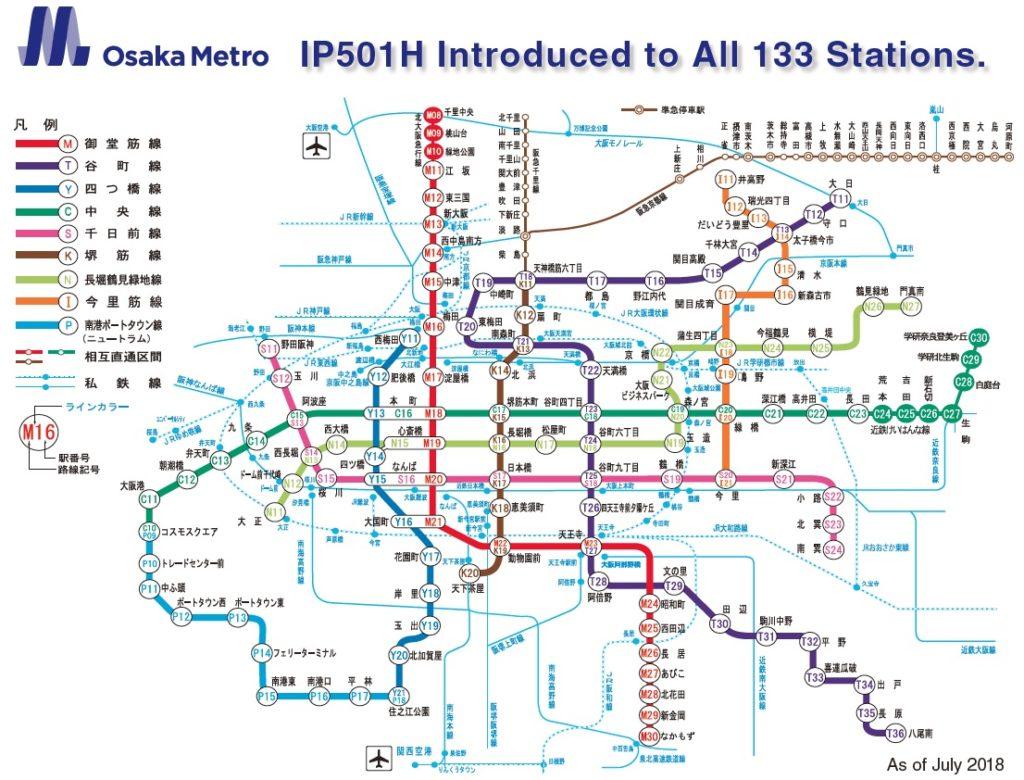 Osaka Metro -schemat linii i stacji.